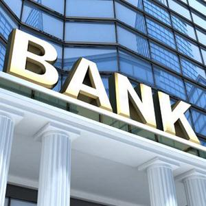 Банки Умета
