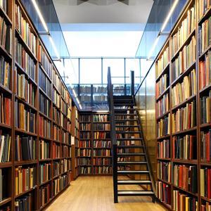 Библиотеки Умета