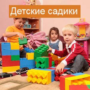 Детские сады Умета