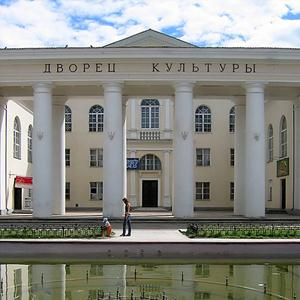 Дворцы и дома культуры Умета