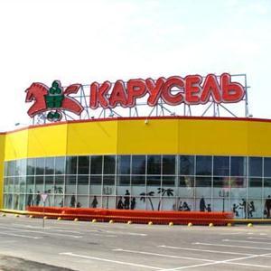 Гипермаркеты Умета