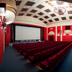 Кинотеатры Умета