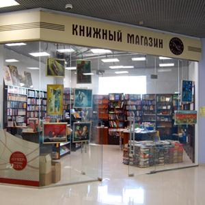 Книжные магазины Умета