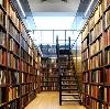 Библиотеки в Умете