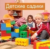 Детские сады в Умете