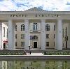 Дворцы и дома культуры в Умете