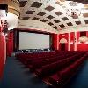 Кинотеатры в Умете