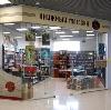 Книжные магазины в Умете