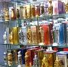 Парфюмерные магазины в Умете