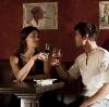 Рестораны, кафе, бары в Умете