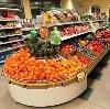 Супермаркеты в Умете
