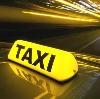 Такси в Умете