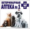 Ветеринарные аптеки в Умете