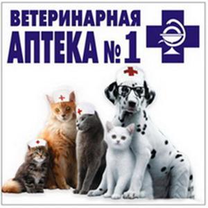 Ветеринарные аптеки Умета